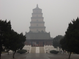 Китай 2008. Сиань