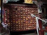 Тибет 2010. Кора вокруг г.Бонри