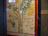 tibet_museum_038