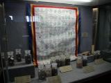 tibet_museum_046