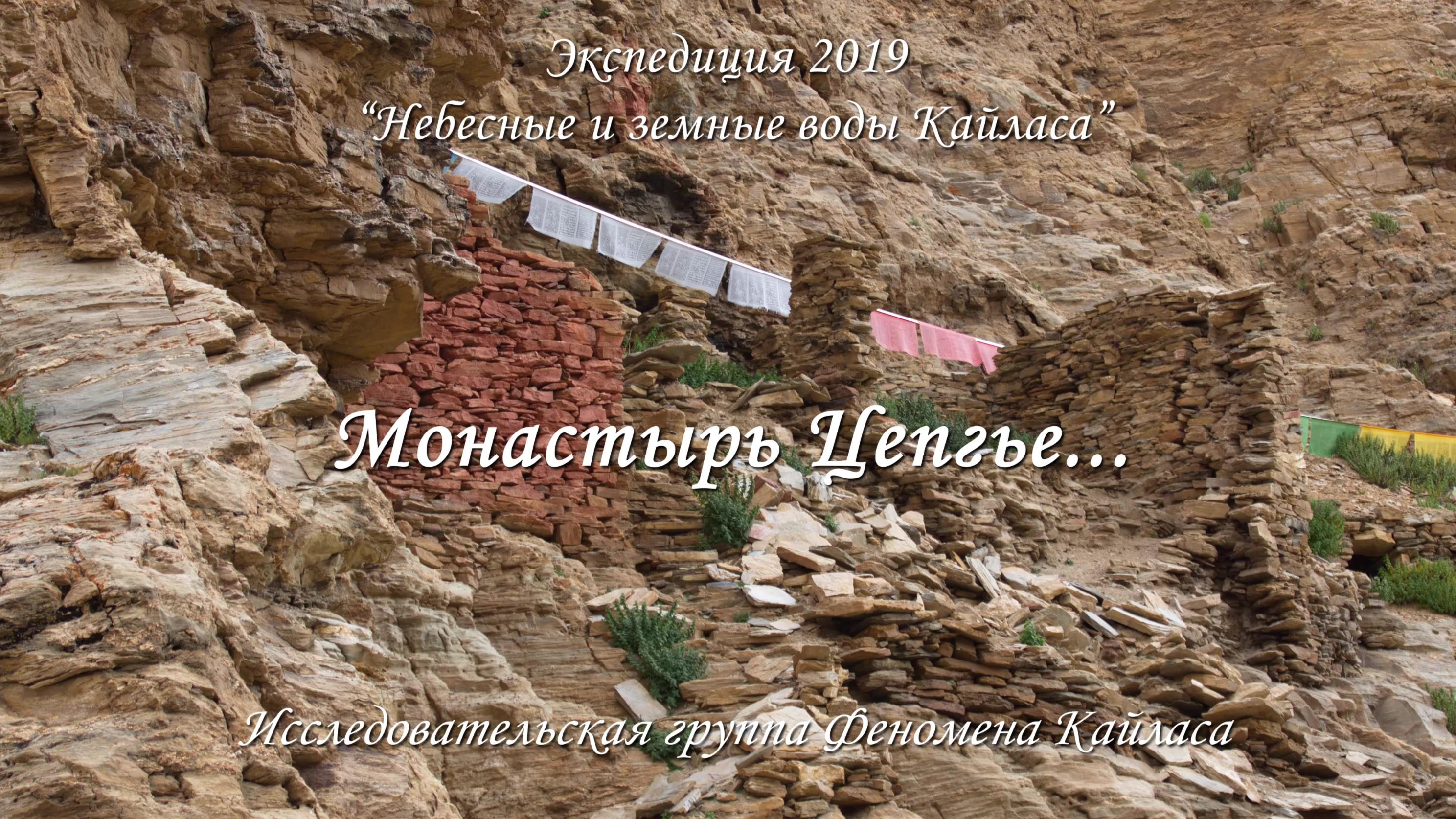 цепгье2019-2_Moment