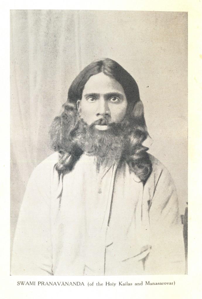 фото правананды