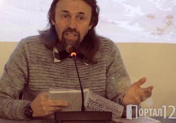 Мудрые изречения Елеазара Хараша (Болгария)