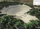 Колизей – древнее устройство преобразования энергии, часть 4
