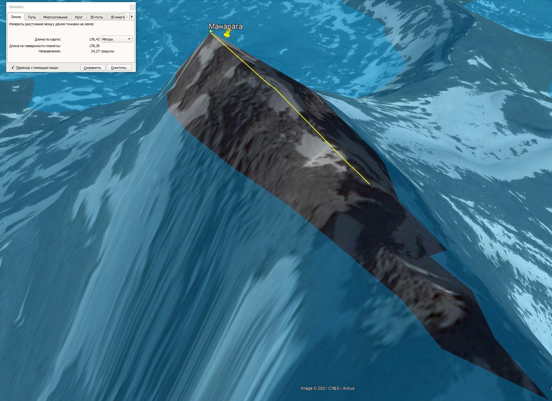 Снимок экрана 2021-08-14 184202