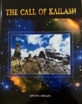 The photo album «The Call of Kailash»